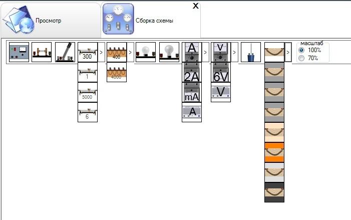 C:\Users\M\Desktop\СКРИНЫ\Оборудование.jpg