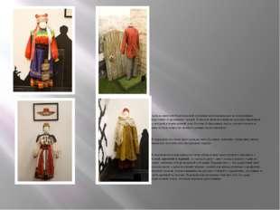 Одежда жителей Воронежской губернии изготавливалась из конопляных, шерстяных