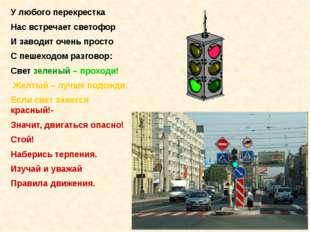 Используемая литература: © 2006. Дизайн и создание сайта solus.ru. © 2003-200