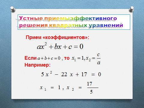 hello_html_m2c7c47e3.png
