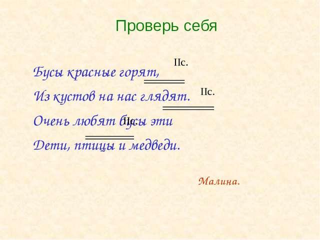 решебник по русскому языку 3 класс м.л.каленчук н