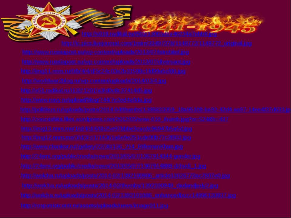 http://s018.radikal.ru/i503/1306/a8/a46234a7ebb8.jpg http://ic.pics.livejourn...