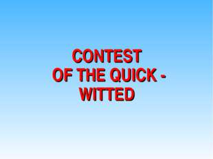 CONTEST OF THE QUICK - WITTED