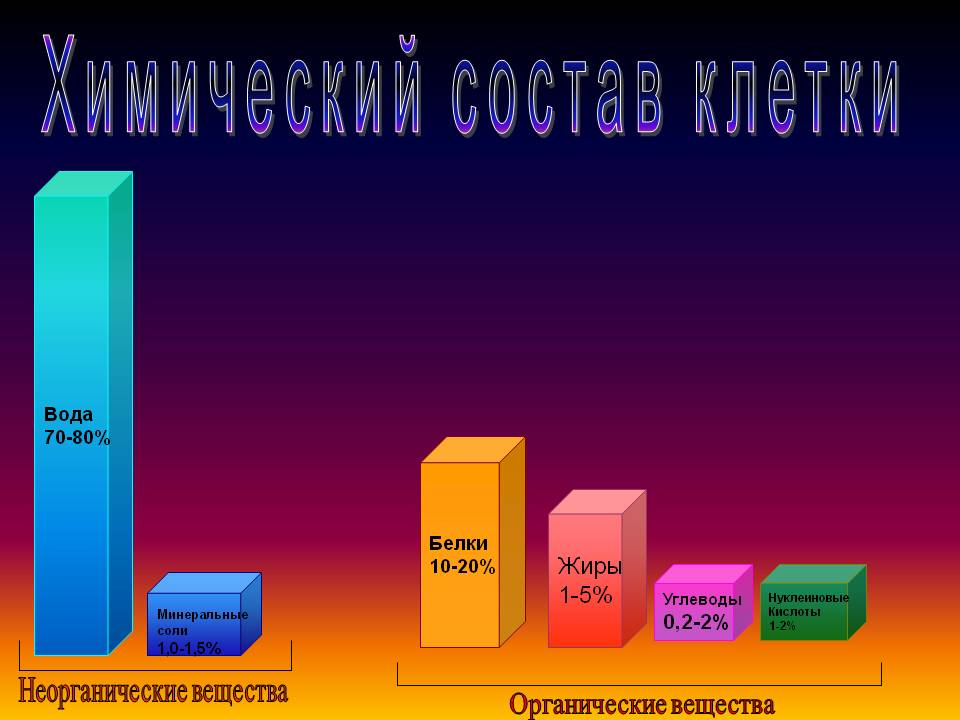 hello_html_m71dae284.jpg