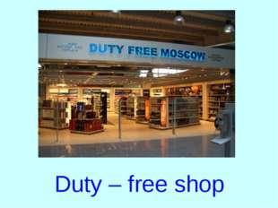 Duty – free shop