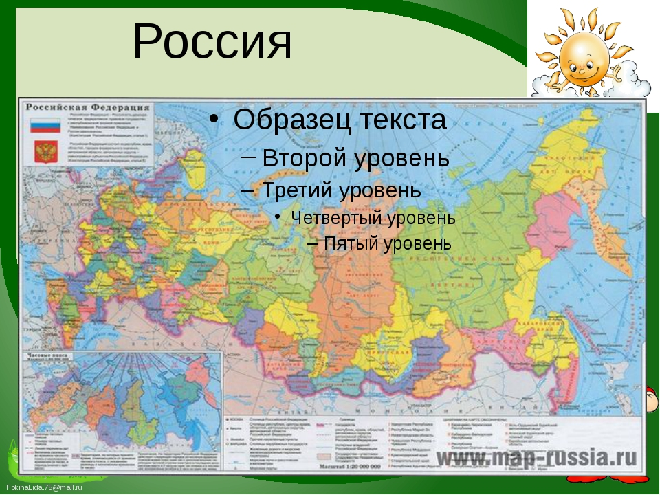 Россия FokinaLida.75@mail.ru