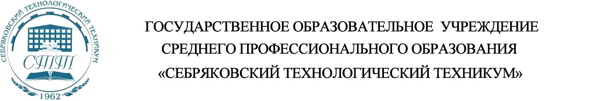 hello_html_207b1fdb.png