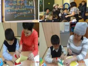 www.themegallery.com Вручение подарков и медалей виновницам торжества