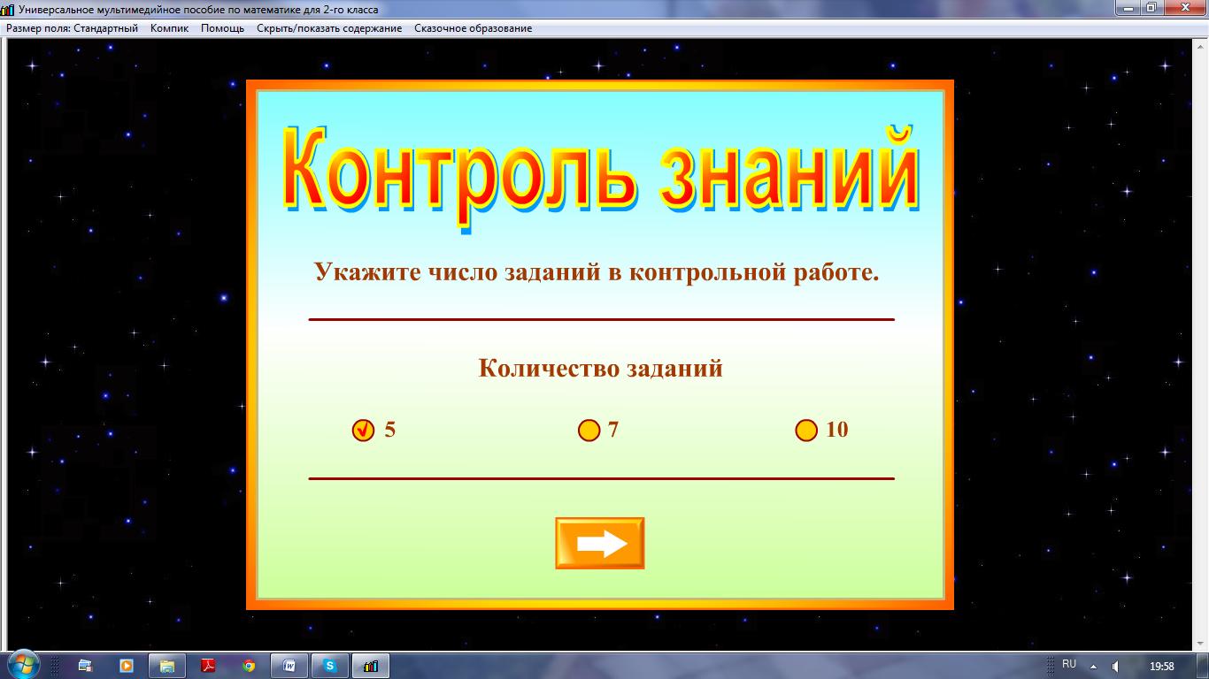 hello_html_35ab7da0.png
