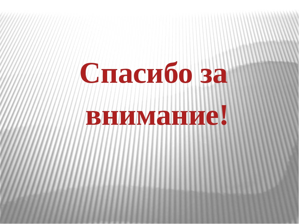 Кожемяка
