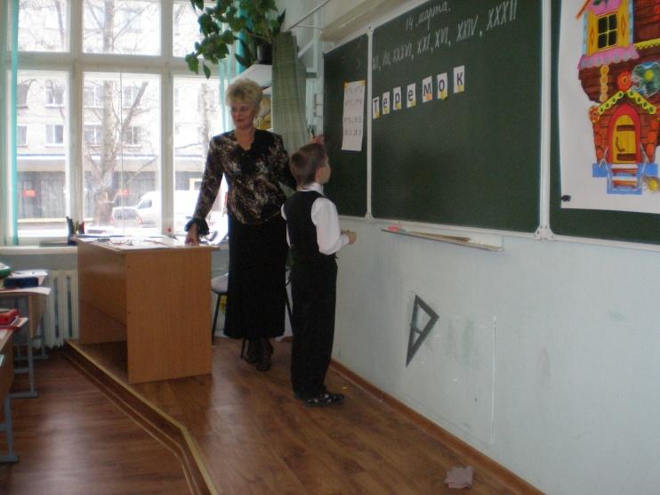 D:\Фотик\новый 2010 год со школой\Новая папка\P3140613.JPG
