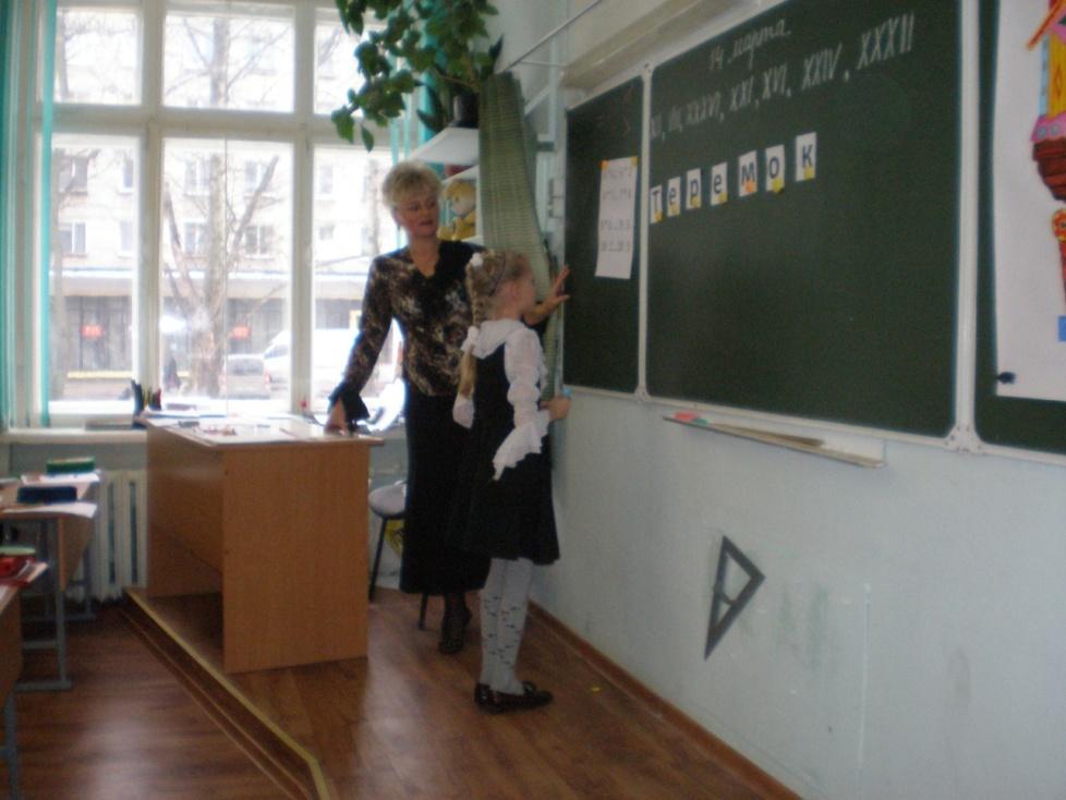 D:\Фотик\новый 2010 год со школой\Новая папка\P3140614.JPG