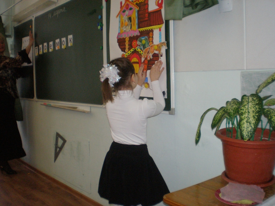 D:\Фотик\новый 2010 год со школой\Новая папка\P3140625.JPG