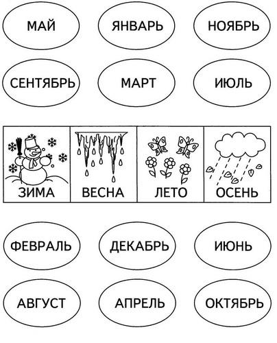 http://iemcko.ru/images/43201.jpg