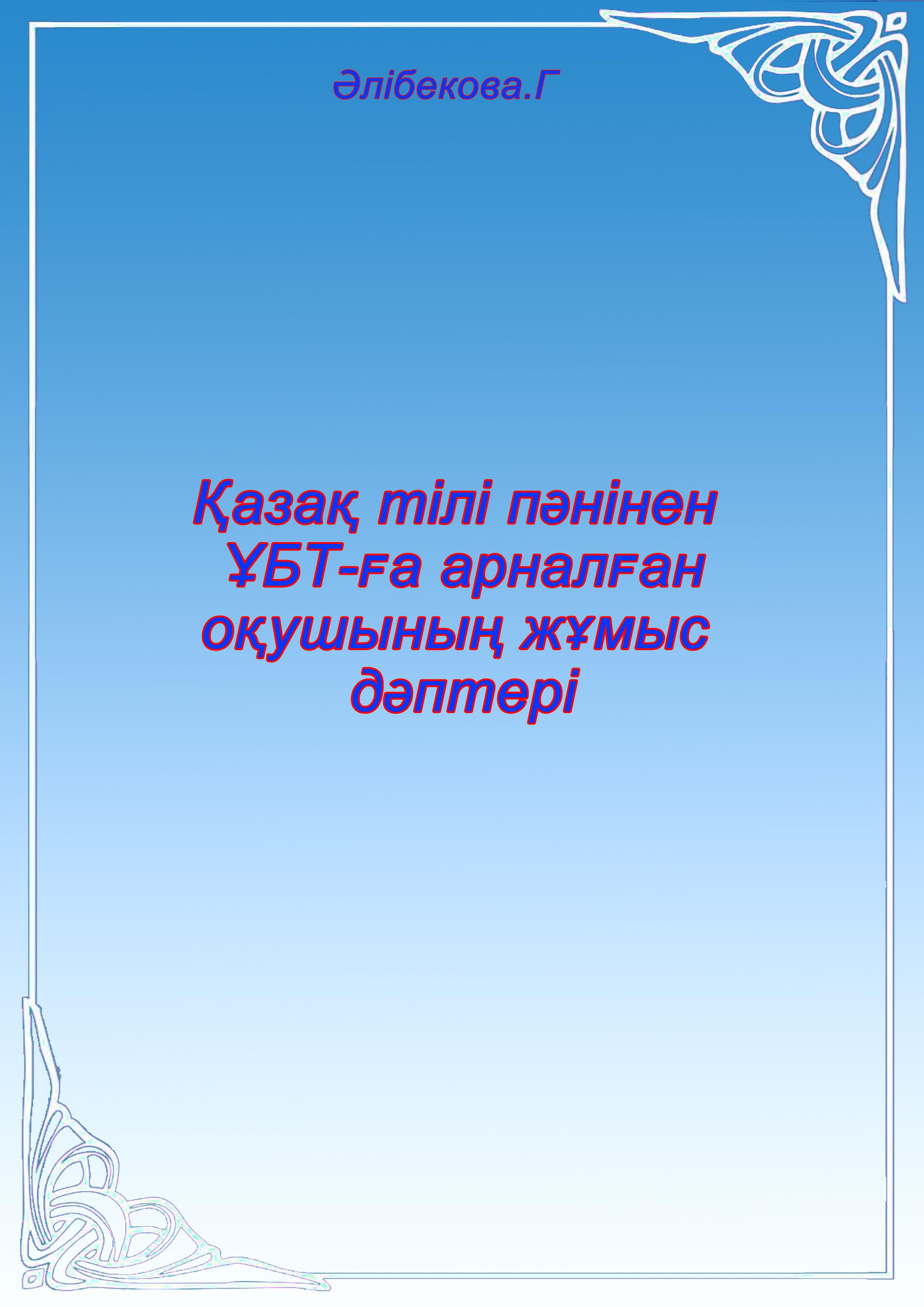hello_html_m743d1979.jpg