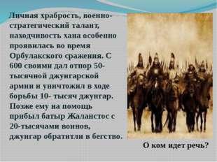 Династия Шайбанидов