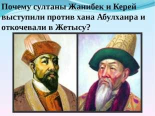 Жетысу и Южный Казахстан, у подножий гор Каратау, Улытау, в поймах рек Иртыш