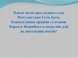 Сыгнак