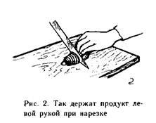 http://www.on-lan.ru/image/8125_2_1.jpeg
