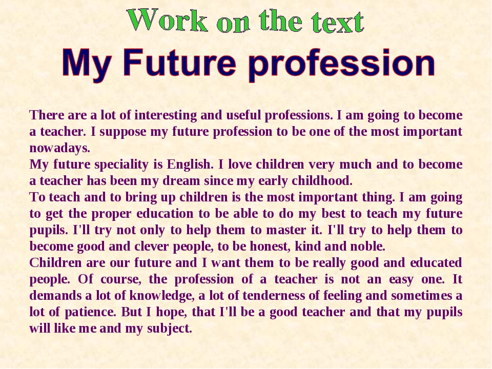 There are a lot of interesting and useful professions. I am going to become a...