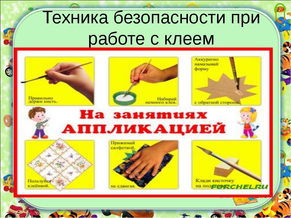 Техника по работе с оригами