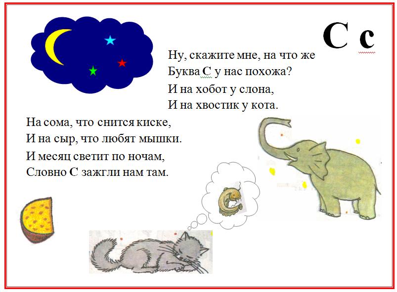 C:\Users\user\YandexDisk\Скриншоты\2014-03-23 14-41-27 Скриншот экрана.png