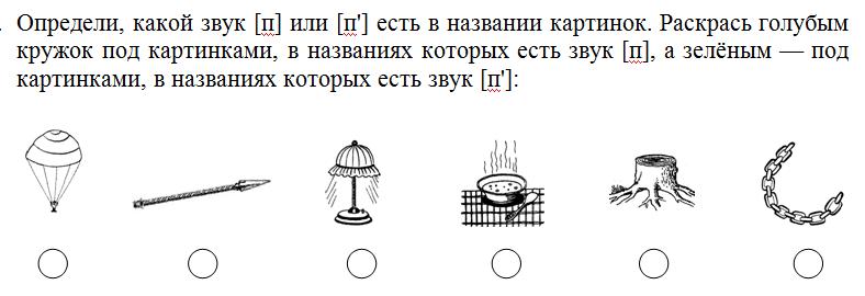 C:\Users\user\YandexDisk\Скриншоты\2014-03-24 21-15-10 Скриншот экрана.png