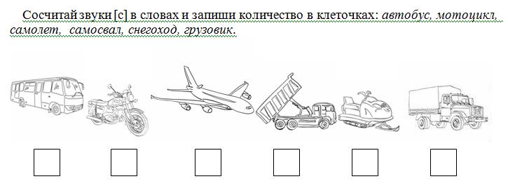 C:\Users\user\YandexDisk\Скриншоты\2014-03-15 22-25-48 Скриншот экрана.png