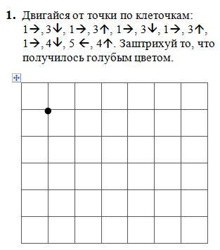 C:\Users\user\YandexDisk\Скриншоты\2014-03-23 14-53-31 Скриншот экрана.png