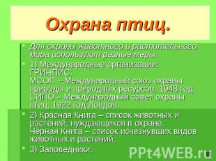 C:\Users\Кабинет200\Desktop\23.jpg