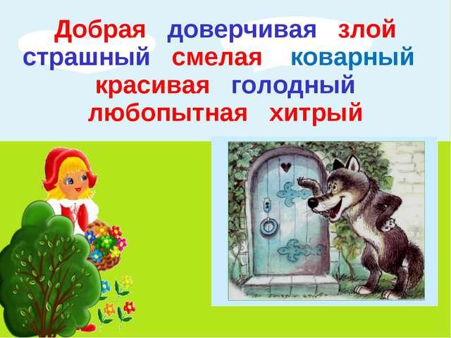 ооо московские лестницы отзывы сотрудников