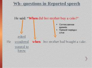 "Wh- questions in Reported speech He said: ""When did her mother buy a cake?"" С"