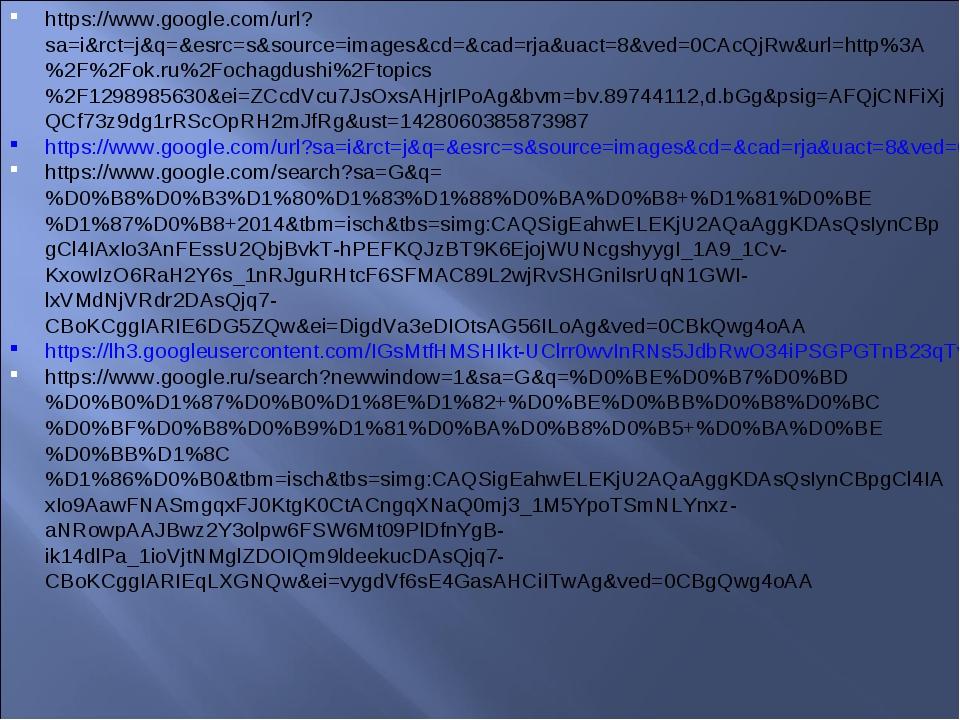 https://www.google.com/url?sa=i&rct=j&q=&esrc=s&source=images&cd=&cad=rja&uac...