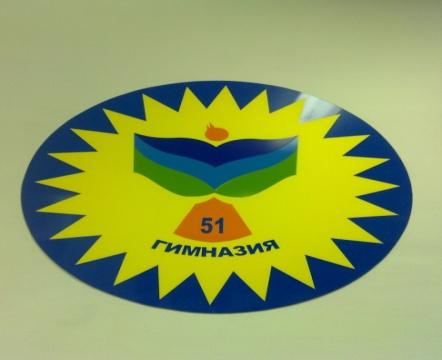 эмблема гимназии