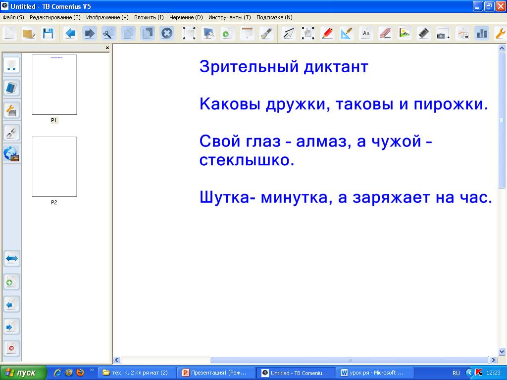 hello_html_m5e1c27da.png