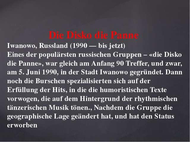 Die Disko die Panne Iwanowo, Russland (1990 — bis jetzt) Eines der populärste...