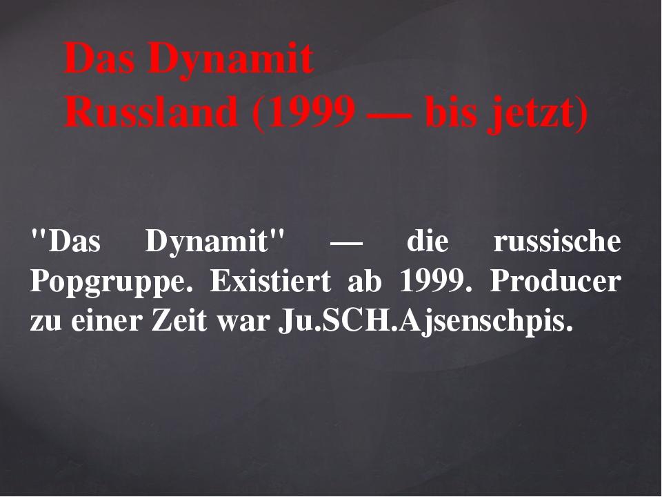 """Das Dynamit Russland (1999 — bis jetzt) """"Das Dynamit"""" — die russische Popgru..."""
