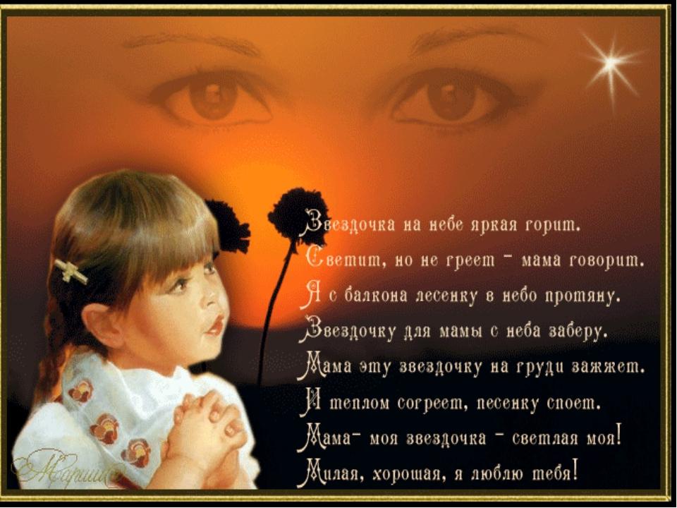 https://fs00.infourok.ru/images/doc/268/273694/img4.jpg