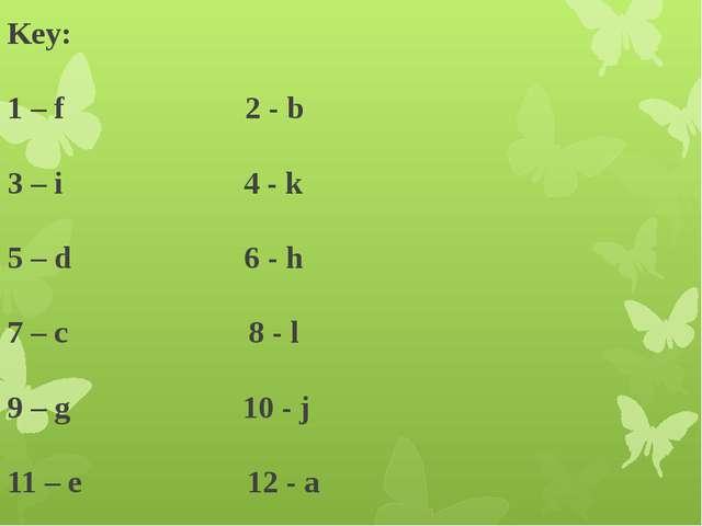 Key: 1 – f 2 - b 3 – i 4 - k 5 – d 6 - h 7 – c 8 - l 9 – g 10 - j 11 – e 12...