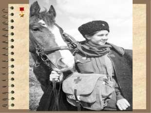 ЗОЯ КОСМОДЕМЬЯНСКАЯ Дата рождения 13сентября 1923 Месторождения село Осино