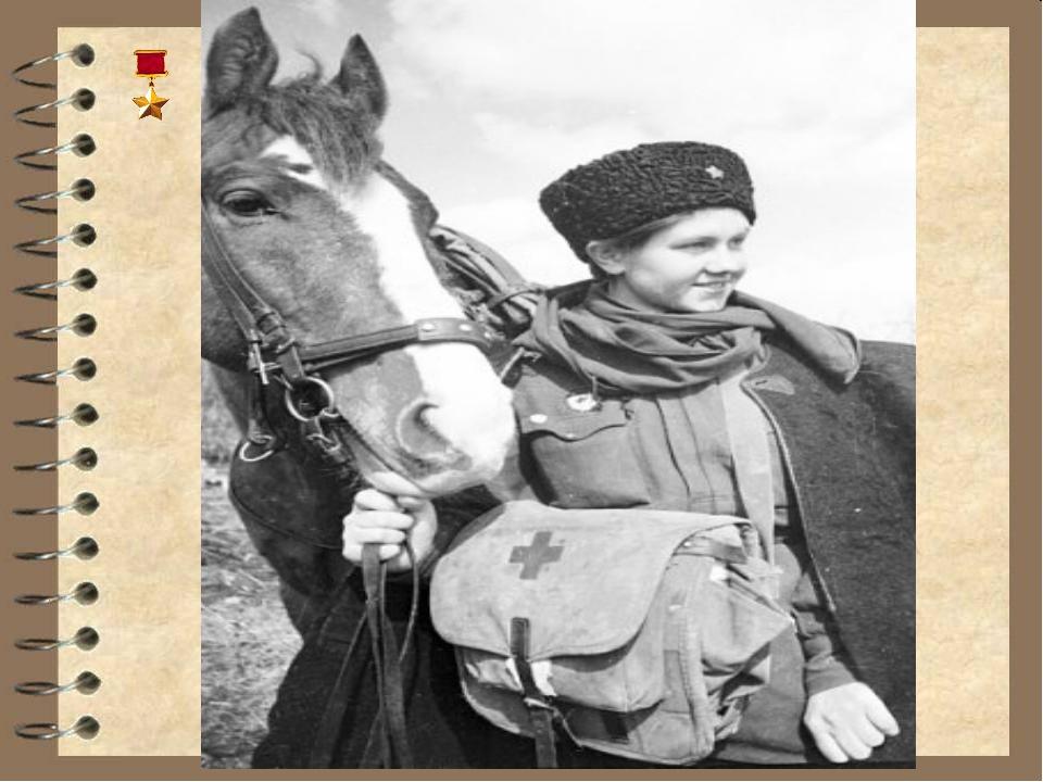 ЗОЯ КОСМОДЕМЬЯНСКАЯ Дата рождения 13сентября 1923 Месторождения село Осино...