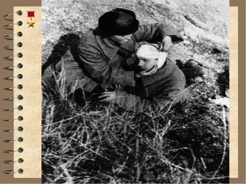30 сентября 1941 г. немцы ринулись в наступление на Москву. Оборона советских...