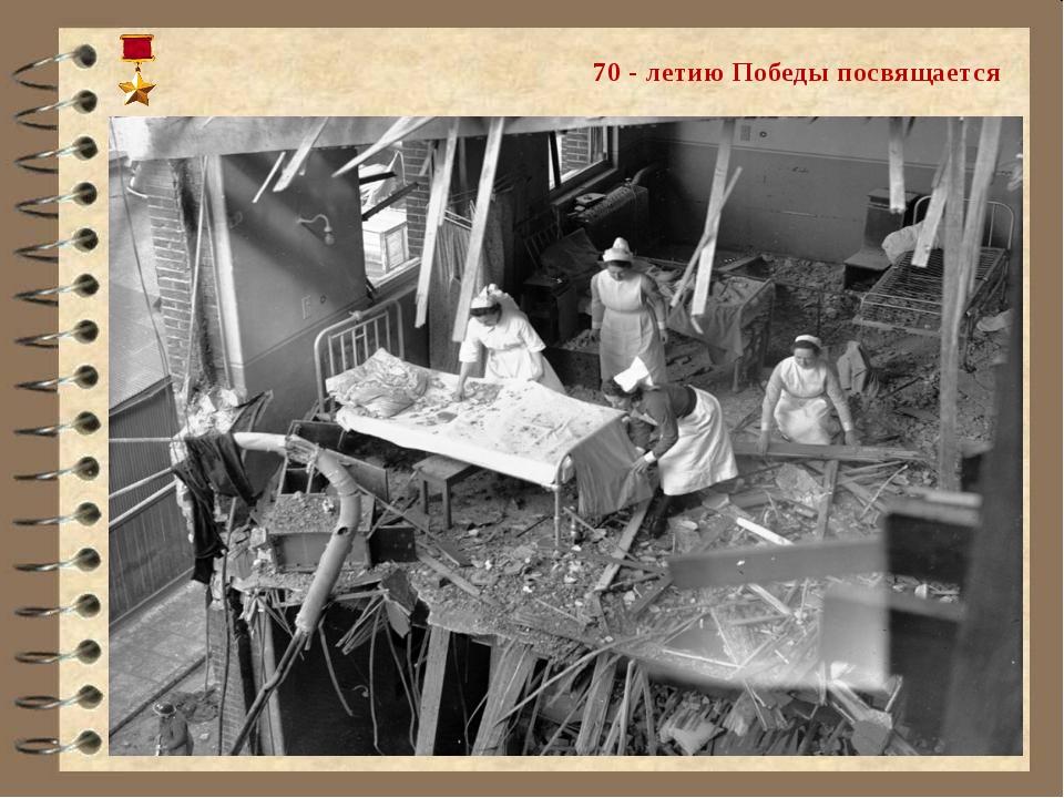 ЗОЯ КОСМОДЕМЬЯНСКАЯ ГБСКОУ школа №657 Приморского района Санкт- Петербурга У...