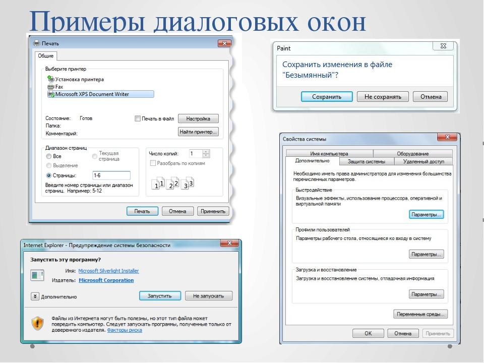 В диалоге open (открыть) в поле со списком look in (папка) выберите диск, а в списке папок - папку