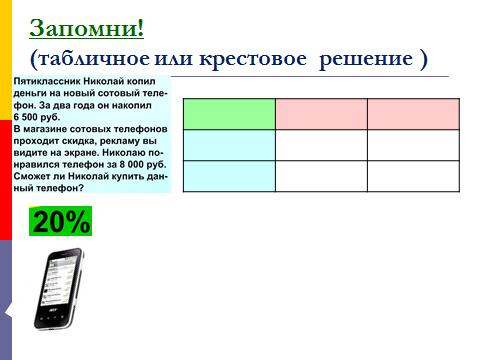 hello_html_353e4560.png
