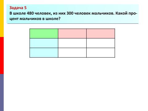 hello_html_m37e93fa5.png