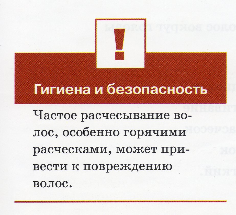 H:\открытый урок\ТБ горячим способом\img015.jpg