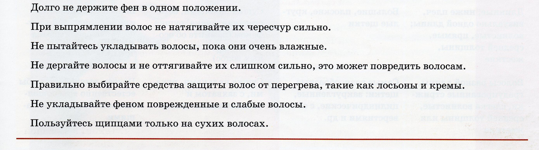 H:\открытый урок\ТБ горячим способом\img025.jpg