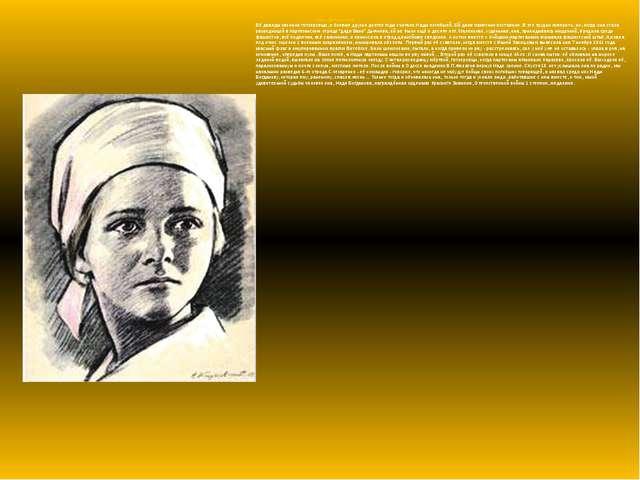Надя Богданова Её дважды казнили гитлеровцы, и боевые друзья долгие годы сч...