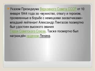 Указом ПрезидиумаВерховного Совета СССРот 10 января 1944 года за «мужество,